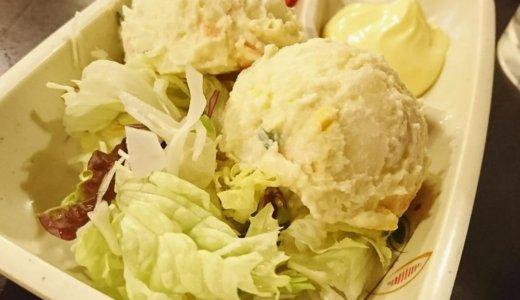 【食レポ@東京】居酒屋みかみの「ポテトサラダ」
