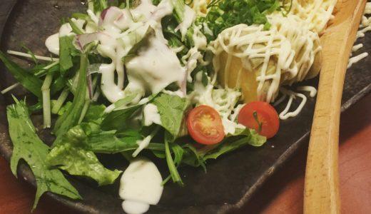 【食レポ@東京】博多前炉ばた一承の「さつまいものポテトサラダ」