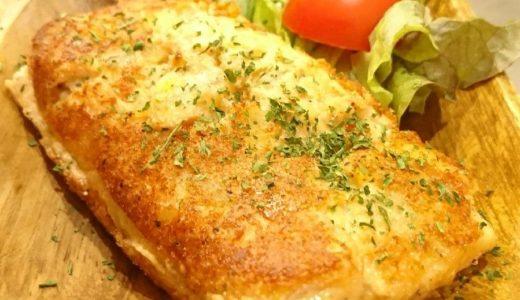 【食レポ@広島】お好み焼と鉄板焼 だんだんの「焼きポテサラ 辛子明太子マヨ 」