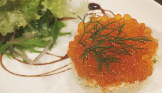 【食レポ@広島】オイスターバーMABUIの「スモークサーモンといくらのポテトサラダ」