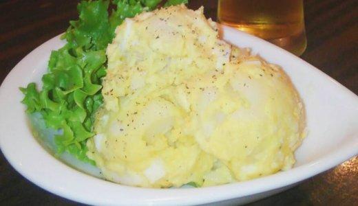 【食レポ@広島】Kobachi bar AOの「ポテトサラダ」