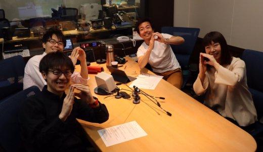 RCCラジオ「本名正憲のおはようラジオ」に出演しました。