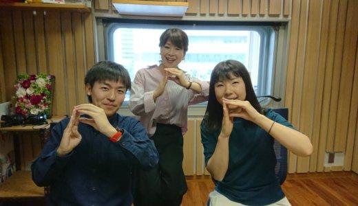 広島FMの「GOOD JOG+」に出演しました。