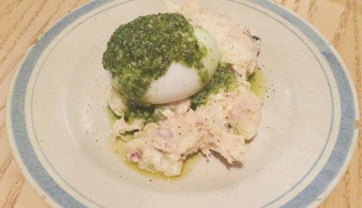 【食レポ@広島】BIER LOVENの「夜のポテトサラダ 半熟卵のせ」