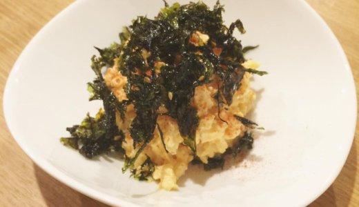 【食レポ@広島】Mashittaの「Mashittaの特製ポテトサラダ」