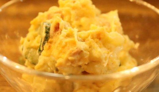 【食レポ@東京】青山ぼこいの「ポテトサラダ」