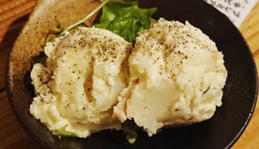 【食レポ@広島】赤まる 大手町店の「ポテトサラダ」