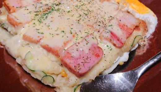 【食レポ@広島】ステーキハウス青ひげの「焼きポテトサラダ」