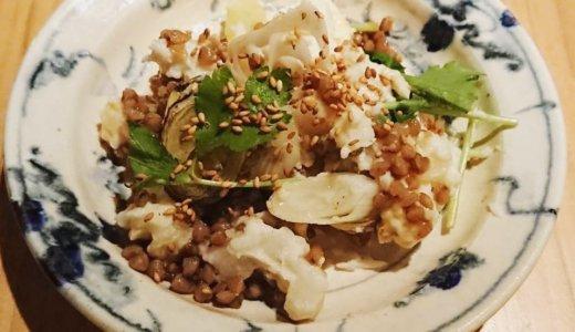 【食レポ@広島】板蕎麦 香り家の「蕎麦米ポテトサラダ」
