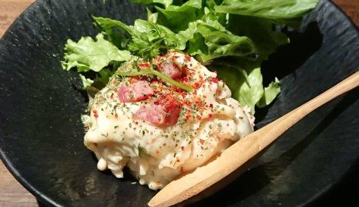 【食レポ@広島】楽蔵 中央通り店の「ツナ&ベーコンの炙りポテトサラダ」