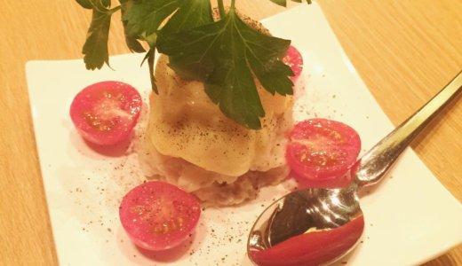 【食レポ@東京】日本酒バル サカノチカの「ポテトサラダ」