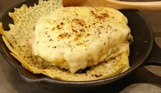 【食レポ@広島】鉄板 翔の「鉄板チーズポテサラ焼き」