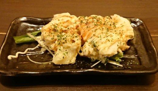 【食レポ@広島】広島大衆居酒屋 十升の「自家製ポテトサラダ」