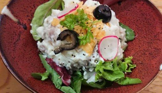 【食レポ@広島】とろさば料理専門店SABAR+ 広島国際通り店の「クミン香るモロッコ風ポテトサバダ」