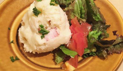 【食レポ@広島】カフェスパイス cafe SPICEの「大人のポテサラ」