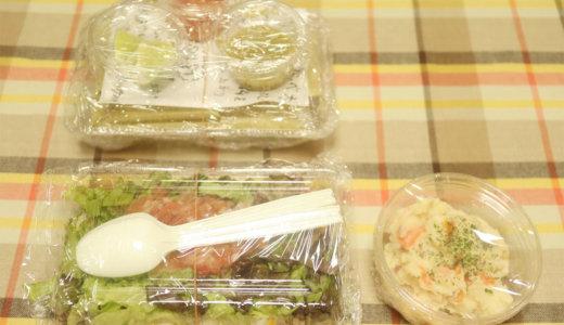【Uber Eats広島】アカプルコの「ポテトサラダ」と「チキンタコス」「ビーフタコス」「タコライス」