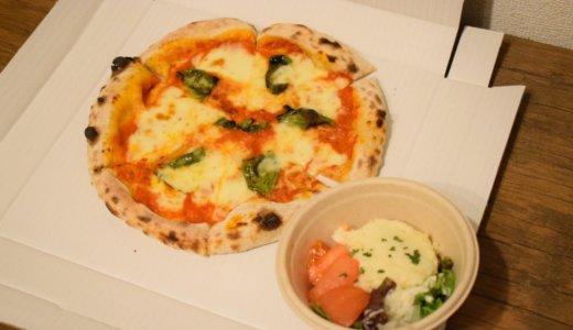 【Wolt広島】カフェスパイスの「大人のポテトサラダ」と「マルゲリータ」
