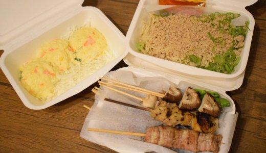 【Wolt広島】開花屋の「ポテトサラダ」と「串10盛り」「まぜそば」