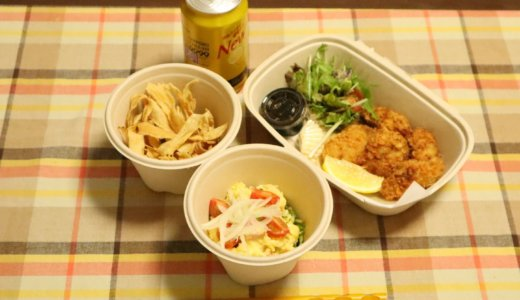 【Wolt広島】居酒屋 かめ福の「ポテトサラダ」と「広島県産牡蠣フライ」
