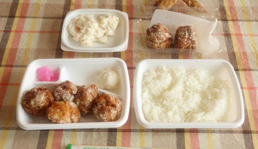 【Uber Eats広島】うら唐家の「ポテトサラダ」と「げんこつ(醤油)唐揚げ弁当」「塩唐揚げ」「やみつき手羽唐」